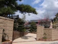 純和風庭園から和洋折衷ガーデンへリフォーム/福井市H様邸